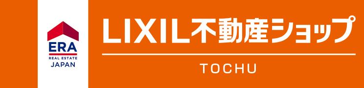 AXAS中野富士見町【売却成功事例】|不動産の東・仲