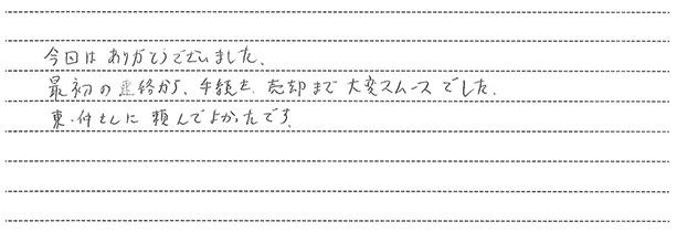 voice-12-b