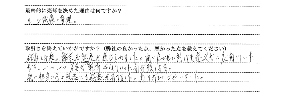 福岡県 J. Mさん