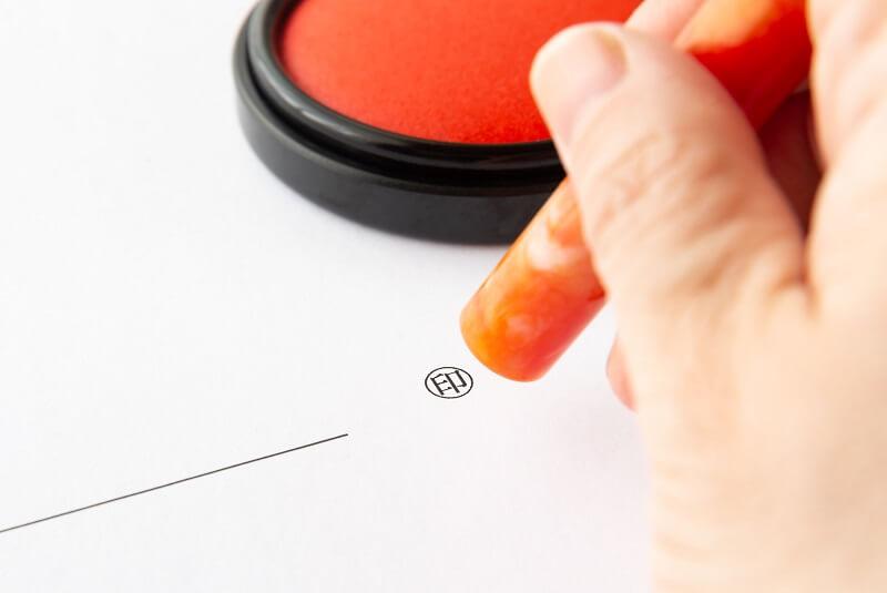 売買契約書に捺印する