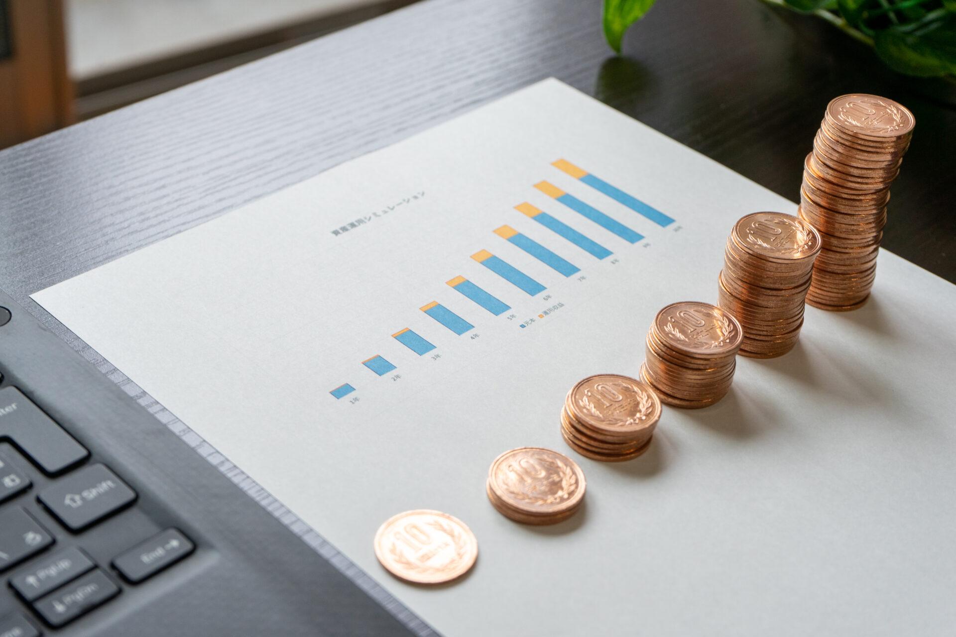 マンション経営の資料とお金